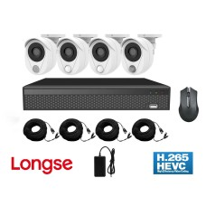 LONGSE Smart kit CS500, 5MP, 4 Cameras με 3 διαφορετικούς Sensors, mouse